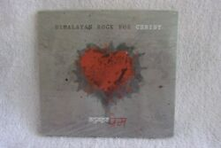 Himalayan Rock For Christ Cd New Free And Fast Shipping
