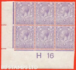 Sg. 377 Variety N22 5. 3d Very Pale Violet. A Very Fine 5 Stamps Unmo B41417
