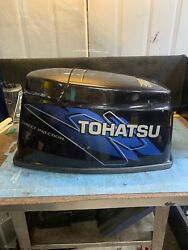 Ip2255 Tohatsu Tldi 2006 Engine Cover Cowling 3t9q675102 2 Stroke