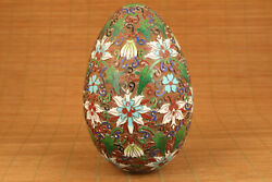 Chinese Old Cloisonne Handwork Egg Statue Figure
