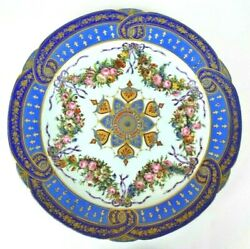 Beautiful Ornate Sevres France Large Cabinet Wall Plate Floral Blue Gold 17 1/2