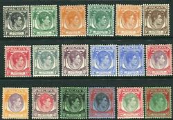Straits Settlements-1927-41 A Lightly Mounted Mint Set To 5 Sg 279-298