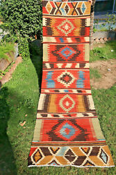 Vintage Authentic Awesome Multi Colours Natural Vegetable Dye Self Washable Hall