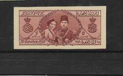 Egypt 1938 Marriage Farouk And Farida Cancelled Back Mnh Vf Only 50 Exist