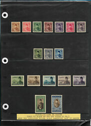 Egypt 1944 King Farouk Marchal Set Cancelled Back Mnh Vf Only 50 Exist