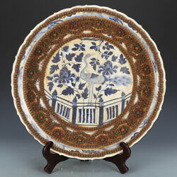 Old Porcelain Chinese Yuan Blue White Gemstone Inlay Chicken Flower Plate 17.7