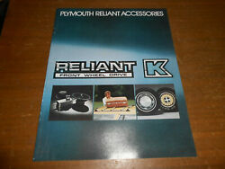 Nos 1981 Plymouth Reliant K Fwd Accessories Dealer Only Brochure