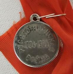 """1904 Russian Imperial Red Cross 84"""" Silver Medal Russo Japan War Order Award Wwi"""