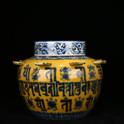 Old Yongle Marked Yellow Blue And White Porcelain Hand Painting Arabic Jar 15.7