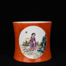 Chinese Old Antique Porcelain Qianlong Marked Famille Rose Beauty Maid Brush Pot