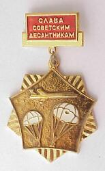 Ussr Russian Parachute Aviation Forces Award Badge Soviet Military Troops Medal