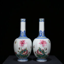 Yongzheng Marked Colour Enamels Porcelain Painting Butterfly Flower Vase 7.9