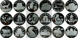 China Silver Proof Full Set Of 12 Medals 1987-1998 In Great Condition