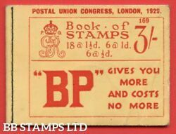 Sg. Bb25. 3/-. Edition Number 169. A Very Fine Example Of This Scarce Geo B48406