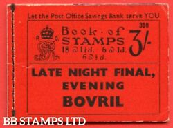 Sg. Bb29. 3/- . Edition Number 310. A Very Fine Example Of This Scarce B48432