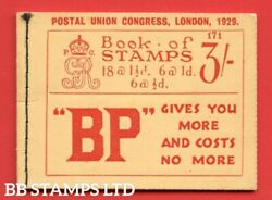 Sg. Bb25. 3/-. Edition Number 171. A Very Fine Example Of This Scarce Geo B48315
