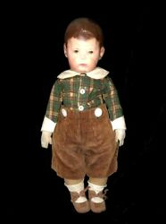 Antique 16-17 Kathe Kruse Cloth Doll Wide Hips 1 3 Numbered Foot