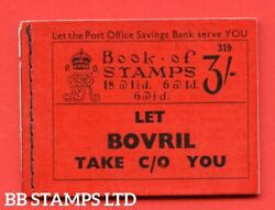 Sg. Bb29. 3/- . Edition Number 319. A Very Fine Example Of This Scarce B48307