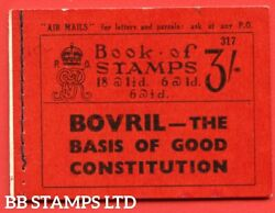 Sg. Bb29. 3/- . Edition Number 317. A Very Fine Example Of This Scarce B48438