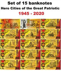 Set 15 Banknotes Hero Cities Of The Great Patriotic War Russia Polymer