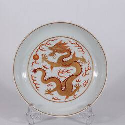 8.3 Old Yongzheng Marked Gilt Allite Red Porcelain Hand Painting Dragon Plate