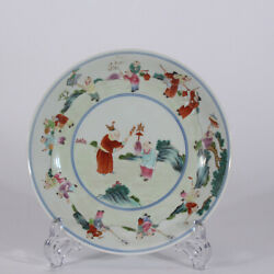 7.9 Old Qianlong Marked Famille Rose Porcelain Hand Painting Infant Play Plate