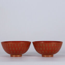 5.9 Old Chinese Yongzheng Marked Red Glaze Porcelain Gilt Painting Poetry Bowl