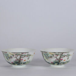 5.9 Old Yongzheng Marked Famille Rose Porcelain Hand Painting Peach Poetry Bowl