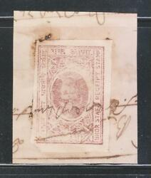 India Bhor State 1898-1900 Km Type 10 1an. Error Frame Inverted.