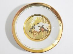 Winter Bamboo Red Berries Snow Japan Hamilton Collection Porcelain Decor Plate