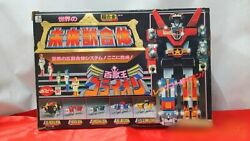 Popy Gb-36 Beast King Golion Action Figure With Box Vintage Toy From Japan Rare