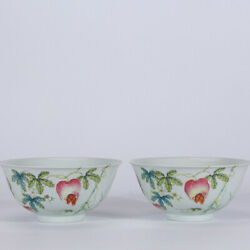 5.9 Old Daoguang Marked Famille Rose Porcelain Painted Fruit Butterfly Bowl