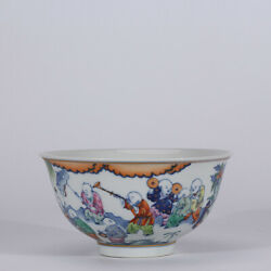 5.9 Old Qianlong Marked Blue And White Porcelain Hand Painted Infant Play Bowl