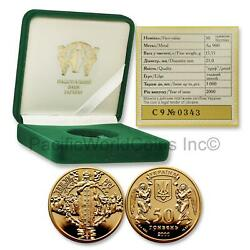 Ukraine 2000 Conversion Of The Russ To Christianity Gold Coin W/ Coa And Box S7537