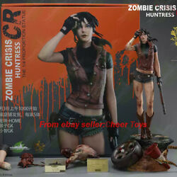Gls002ut Green Leaf Resident Evil Claire Redfield 1/4 Only Limited No.15 Number
