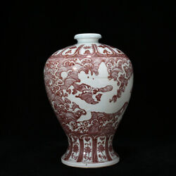 15.7 Old Chinese Yongle Underglaze Red Porcelain Painting Seawater Dragon Vase