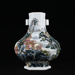 10.6 Old Qianlong Marked Famille Rose Porcelain Painting Scenery House Vase