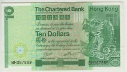 Banknote 1981 The Charter Bank Hong Kong 10 In Aef Condition