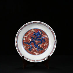 8.7 Old Xuande Marked Blue And White Allite Red Porcelain Painting Dragon Plate