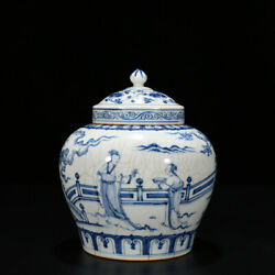 7.9 Chinese Old Antique Porcelain Chenghua Mark Blue White Maid Pattern Jar Pot