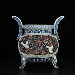 16.1 China Antique Porcelain Yuan Blue White Red Peacock Peony Incense Burner