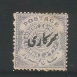 India Hyderabad State 1911-12, 1/4an. Grey Sg029c Perf. 13½ Mint Stamp.