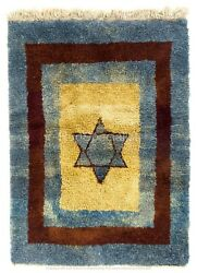 Contemporary Moroccan Blue, Red And Beige Rug. Custom Options Available