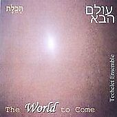 Techelet Ensemble - The World To Come New Cd