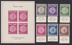 Israel 1949 Minisheet + Tab Stamps Yv 21/26 All Mnh - Cat Value 475 €.....a7049