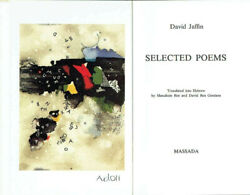 David Jaffin Selected Poems, Signed By Author Illustr. By Mordecai Ardon 1982