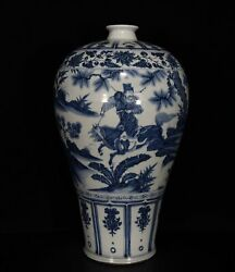 16.9 Fine Chinese Antique Porcelain Yuan Blue White Will War Horse Tree Vases