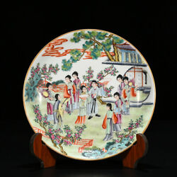 9.2 Porcelain Chinese Old Antique Yongzheng Mark Famille Rose Maid Flower Plate