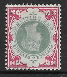 Sg 214wi 1/- Green And Carmine Jubilee With Inverted Watermark Mounted Mint