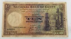 24 March 1931 Egypt £10 Pounds Banknote Pick 23a Cook Signature Sn X/45 058205
